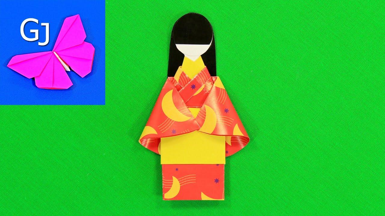 Оригами ЯПОНСКАЯ КУКЛА из бумаги - YouTube