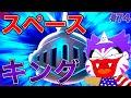 【桃鉄USA実況】キングボンビースペースボンビー Part74