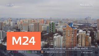 """""""Москва сегодня"""": реновация - Москва 24"""