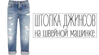 видео Швейные машины и оверлоки купить в Барнауле