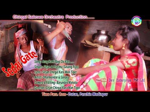 Arag Kami Bagi Do Kan.... New Santali Video _  Full Video 2018  Chirgal Sakowa Orchestra