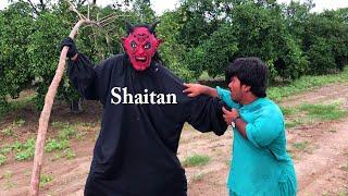 Chotu Raja ki Bhootiya Jungle main Chupan Chupi