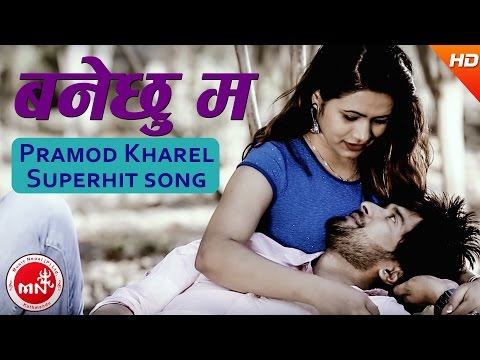 Banechhu Ma - Pramod Kharel (Official Video) -New Nepali Song 2016