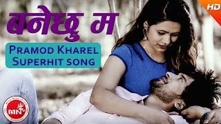 New Nepali Song 2016 || Banechhu Ma - Pramod Kharel (Official Video) Ft.Aype/Salima | Babai Music