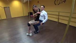 Приват танец от Марины