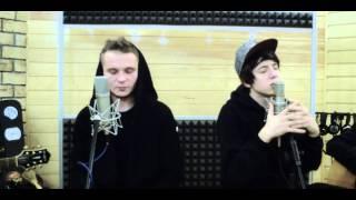 Dawid Kwiatkowski feat. Patryk Kumór - Mój Świat (Acoustic Version)