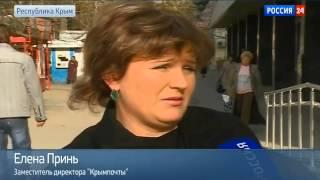 В Крыму начали выплачивать зарплаты и пенсии в рублях