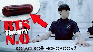 РЕВОЛЮЦИЯ? BTS - N.O (NO) MV THEORY/ТЕОРИЯ | K-POP ARI RANG