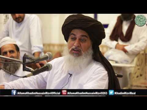 Allama khadim hussain rizvi | KI MUHAMMAD ﷺ SE WAFA TU NE TU HUM TERAY HAIN