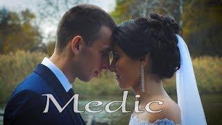 Людмила и Алексей 21.10.17 Свадьба. Лозовая