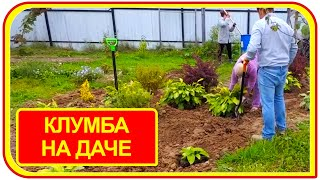 видео Устройство цветников