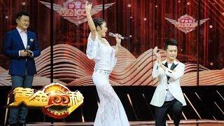 [黄金100秒]音乐剧演员分享平日训练小妙招 与杨帆爆笑演绎《卡门》片段| CCTV综艺