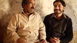 Ali Zulfi and Dilawar Ali Aazar