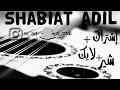 Download خالد السلامه | ياساكن القلب MP3 song and Music Video
