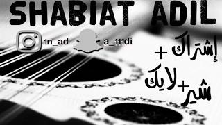 خالد السلامه | ياساكن القلب