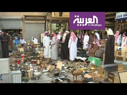 البضائع التراثية في الرياض.. سلع تباع بأثمان عالية نظرا لندر  - نشر قبل 60 دقيقة