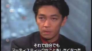 Ryuichi Sakamoto Beauty Tour 1990