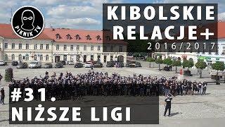KIBOLSKIE RELACJE+ | #31 niższe ligi (2016-2017) | PiknikTV