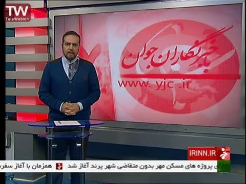 News channel of Iran tv6 has attention to culture and sport by moein maghami