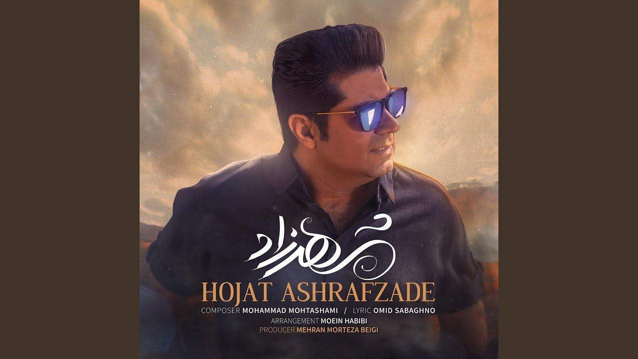 Hojat Ashrafzadeh - Shahrzad ( حجت اشرف زاده - شهرزاد )