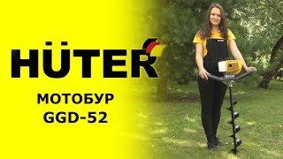 Обзор мотобура HUTER GGD-52