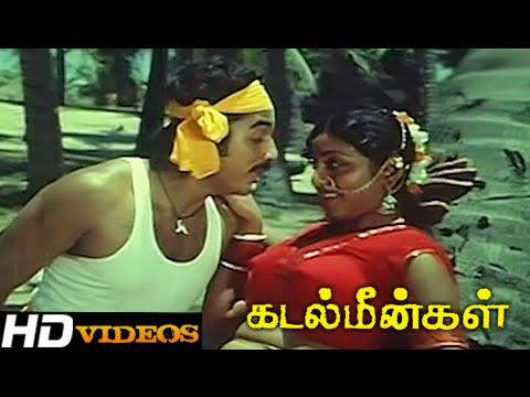 Mathini Mathini... Tamil Movie Songs - Kadal Meengal [HD]