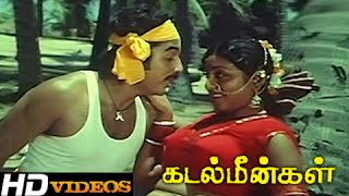 Mathini Mathini... Tamil Movie Songs - Kadal Meengal [HD]