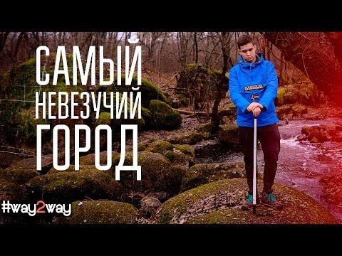 секс знакомства корсунь-шевченковский