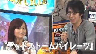 【バンダイナムコゲームスPodcastingマガジン2009】第36回 thumbnail