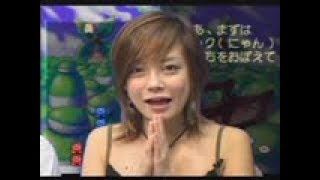 ゲッチャTV 2004.10.28 石坂ちなみ 動画 14
