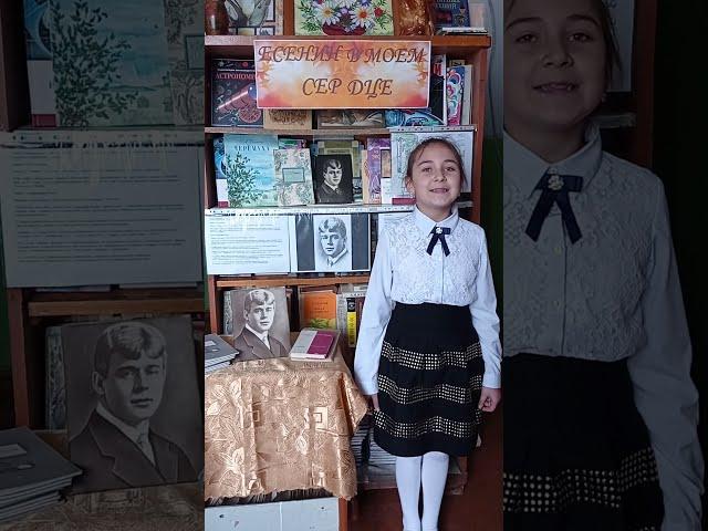 Изображение предпросмотра прочтения – МарияАмелина читает произведение «Весна» С.А.Есенина