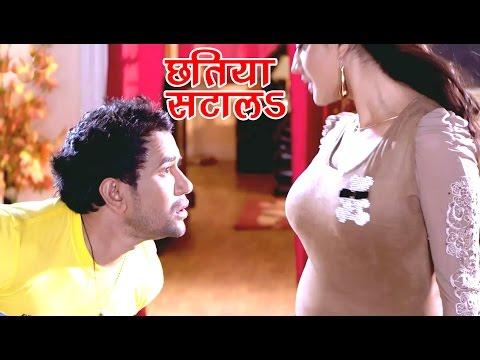 छतिया से छतिया सटालS - Diler - Nirahuaa & Akshra Singh - Bhojpuri Movie Hot Songs 2017 new