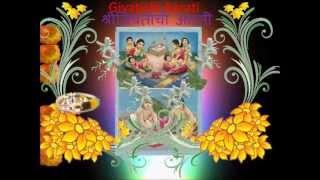 Jivatichi Aarati.wmv