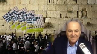 Baixar Gospel Preached To Thousands in Israel! Messianic Rabbi Zev Porat