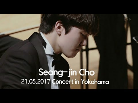 Seong-jin Cho- 21.05.2017 Concert in Yokohama (Full Version)