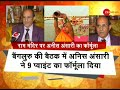 Ram Mandir-Babri Masjid dispute: Muslim team meets Sri Sri, restarts Ayodhya talks