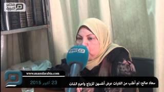 مصر العربية   سعاد صالح: لم أطلب من الفتيات عرض أنفسهن للزواج عبر الانترنت واحرم الشات