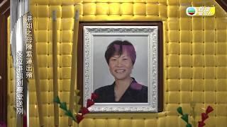 娛樂新聞台| 莫可欣感激Rosa教晦與鼓勵 | 港姐之母| 陳紫蓮 | 莫可欣 |