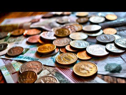 Курс валют в СНГ от 17 февраля 2020 г.
