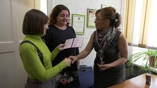 Профессиональное обучение в центре занятости населения