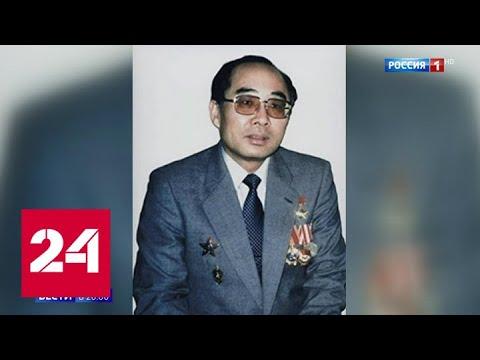 Свои среди чужих: СВР рассекретила 7 разведчиков-нелегалов - Россия 24