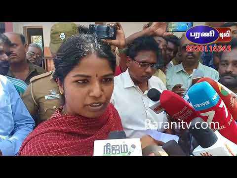 District collector Shilpa byte - Rosemary School building not approval