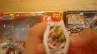 Magna Ryugunou and Magna Wolf(JuuOu)  R-A07