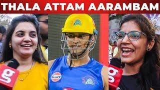 """DHONI Attam Arrambam "" – CSK fans Mass Celebration | IPL 2019"