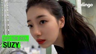 Download lagu 수지 SUZY - EP 02 [오프 더 레코드]