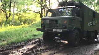 Шукаємо БРУД. Малиновий влог. ГАЗ-66. Територія ШиШуни