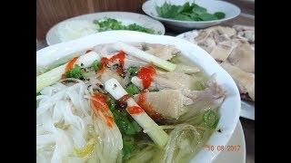 PHỞ GÀ - Bí quyết nấu món Phở Gà sao cho đúng vị by Vanh Khuyen - Pho Ga