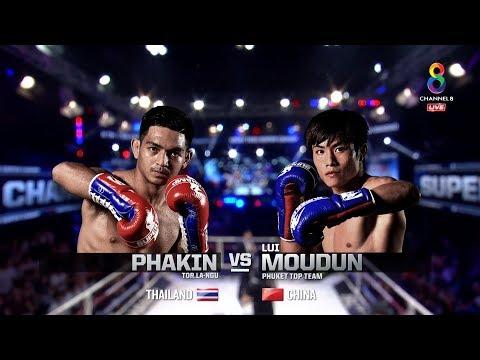 0 - Muay Thai Super Champ