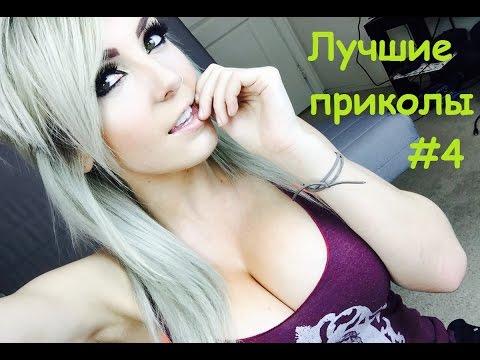 Pixokcom фото красивых девушек высокого разрешения