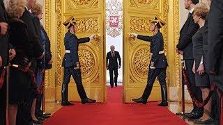 Главные кадры инаугурации Владимира Путина
